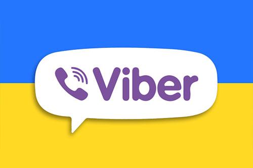 viber ukraine