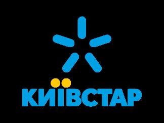 Красивые номера Kyivstar